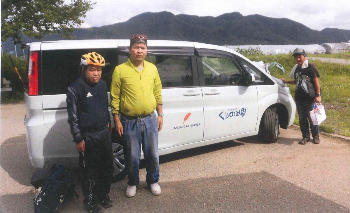 【共同募金助成】自動車整備配分事業(くりのみ園/小布施町)