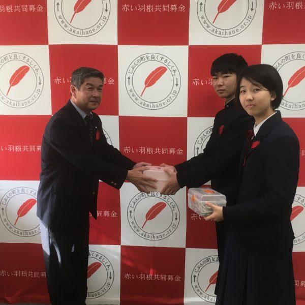 長野日本大学中学・高等学校生徒会様からご寄付をいただきました。