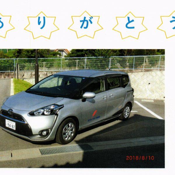 風越乳児院(飯田市)