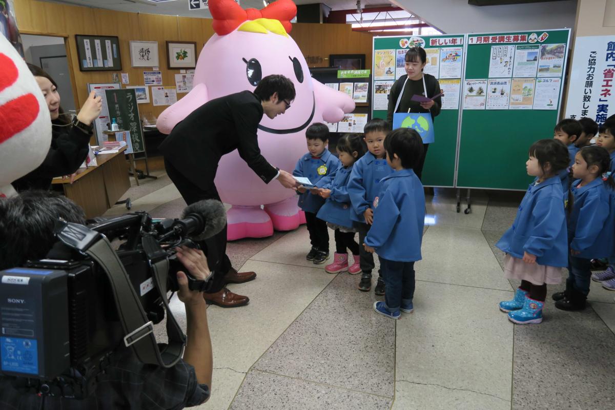 松本青い鳥幼稚園様からご寄付をいただきました。